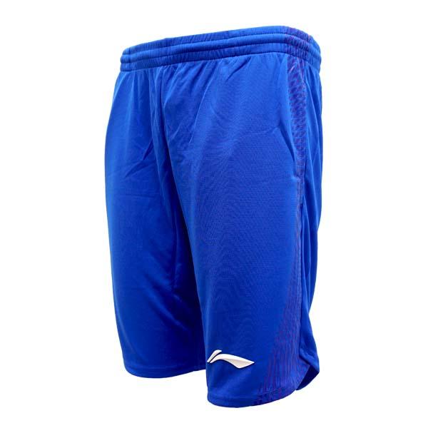 Celana Li-ning Men's Shorts AKSP849-1 - Blue