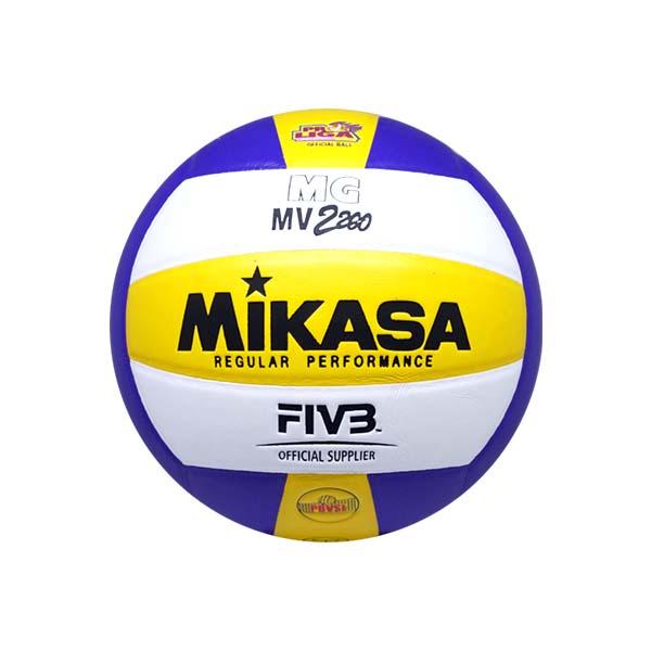 Bola Volley Mikasa MV 2204 - Blue/Yellow/White